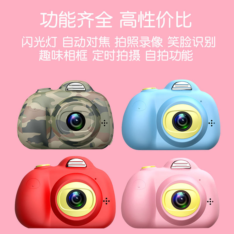 Mini Fun Children Camera Digital Camera Cartoon Single-lens Reflex Camera Hot Selling Support