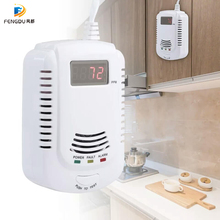 Wired LPG Gas Detector Combustible Natural Gas Sensor Voice Prompt Warnig Gas Leakage Alarm Sensor for Home Security