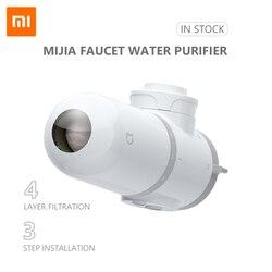 Новый оригинальный Xiaomi Mijia кран Водоочиститель кухонный водопроводный фильтр для воды для гурманов система фильтрации кухни водопроводный...