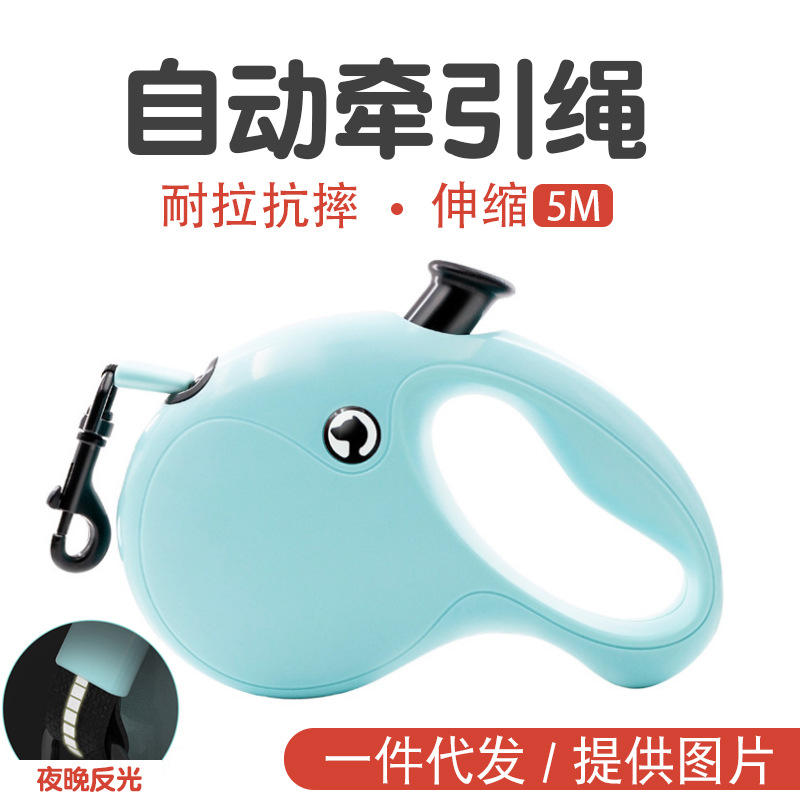 New Style Pet Supplies Retractable Pet Traction Rope Fashion Nylon Dog Automatic Hand Holding Rope