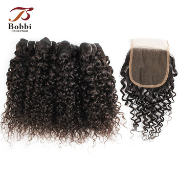 Bobbi Collection 50g/pc 4/6 Bundles with Closure Natural Dark Brown Jerry Curly Short Bob Style Brazilian Non-Remy Human Hair - discount item  40% OFF Beauty Supply