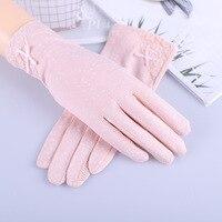 7020N pink