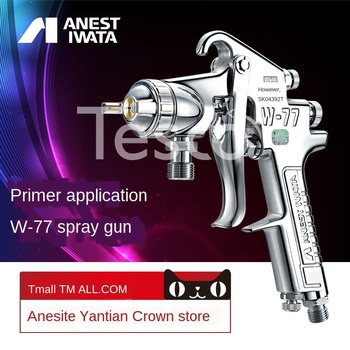 цена на [Iwata Store] W-77 spray gun large caliber wide spray paint furniture primer glue latex paint paint spray gun