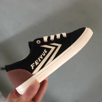 DafuFeiyue Bule czarne buty męskie buty damskie klasyczne nowe klasyczne buty sztuk walki chińskich kobiet KungFu buty tanie i dobre opinie Unisex CN (pochodzenie) vibram RUBBER Sznurowane Dobrze pasuje do rozmiaru wybierz swój normalny rozmiar Spring2019 PŁÓTNO