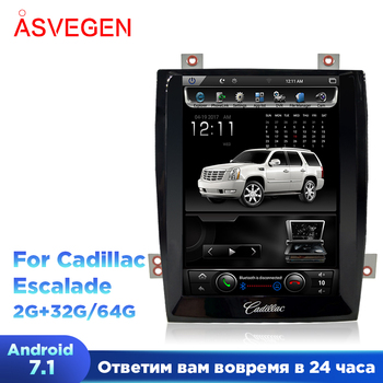 Vertical Screen 10.4 Quad Core Tesla Android Car DVD GPS Navigation Radio Audio Player For Cadillac Escalade Scale 2GB