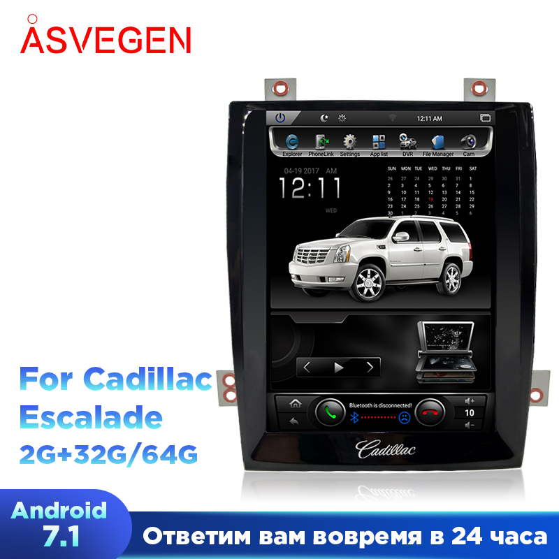 "Vertical Screen 10.4 ""Quad Core Tesla Android Car DVD GPS Navigation Radio Audio Player For Cadillac Escalade Scale 2GB"