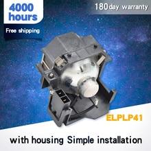 عالية الجودة V13H010L41 / ELPLP41 العارض لمبة شفافة/مصباح ل PowerLite S5 / S6 / 77C / 78 ، EMP S5 ، EMP X5 ، H283A ،