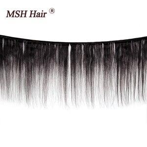 Image 2 - Fasci dritti per capelli MSH con chiusura fasci di tessuto brasiliano per capelli fasci di capelli umani con chiusura in pizzo estensione dei capelli Non Remy