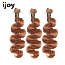 "Onda del corpo 3 Fasci di Tessuto #30 Marrone Caramello Color Bundles 8 ""-26"" Brasiliano Extention Dei Capelli Umani 130% densità Non-Remy IJOY(China)"