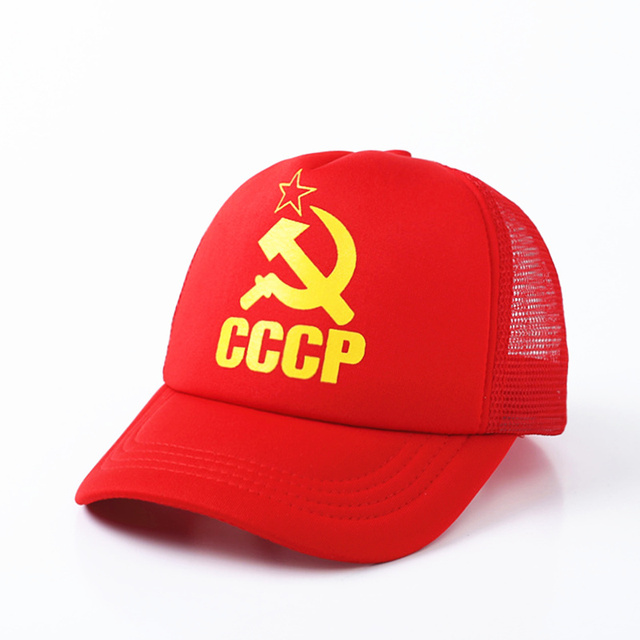 2019 CCCP USSR Russian Style Baseball Cap Unisex Black Red Cotton Snapback Red