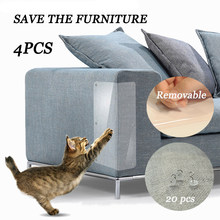 4pcs Cat Scratching Guard Mat Scraper Anti cat scratch sofa Claw protection cat tree Cats Scratcher Paw Pads Pet Furniture(China)