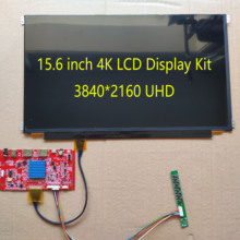 15.6inch LQ156DM1JW04 3840*2160 4K UHD HDMI Display Kit 10fingers Touch Screen