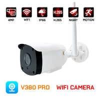 Cámara de vigilancia IP inalámbrica para el hogar, dispositivo de vigilancia con Wifi, 1080P, 4MP, para exteriores, V380 pro, audio bidireccional de 2MP, visión nocturna infrarroja P2P