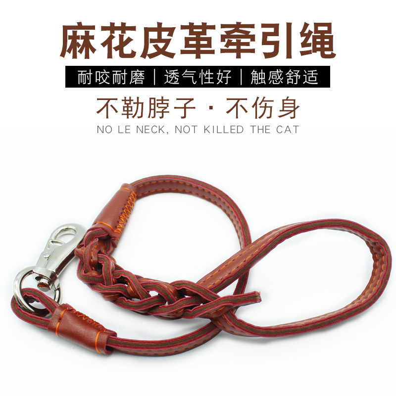 Big Dog Traction Set Cowhide Golden Retriever Traction Knot Shi Nai Bites Dog Dog Collar Hand Holding Rope Pet Supplies