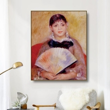 Canvas Art Oil Painting《Girl with a fan》Auguste Renoir Famous Poster Picture Wall Decor Modern Home Decoration For Living room
