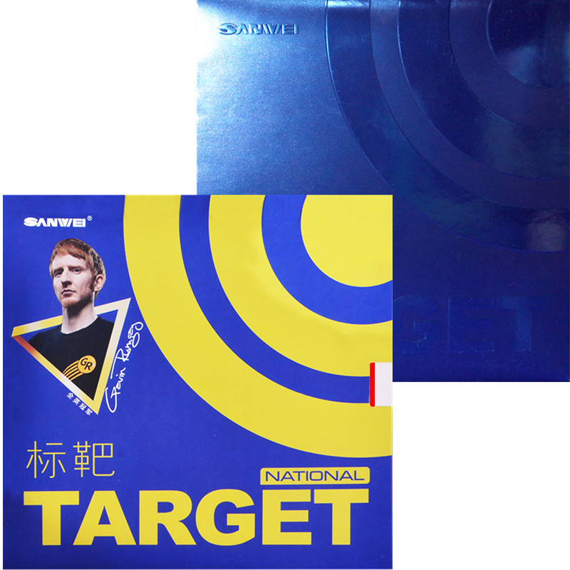 SANWEI Target National With Blue Sponge Table Tennis Rubber Pimples In Ping Pong Rubber 1.8mm 2.1mm MAX
