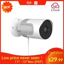 YI loT Outdoor Camera 1080p IP Camera Wireless Weatherproof Night Vision Security Surveillance Camera YI Cloud
