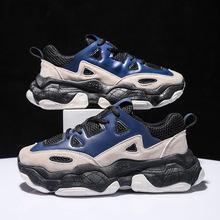 Men Vulcanized Shoes Chunky Sneakers Lace-up Men Casual Shoes Platform Shoes Men Sneakers Breathable Male Shoes Adult Footwear tanie tanio Cynure Mesh (air mesh) RUBBER Płytkie Stałe Lato Mieszkanie (≤1cm) Pasuje prawda na wymiar weź swój normalny rozmiar