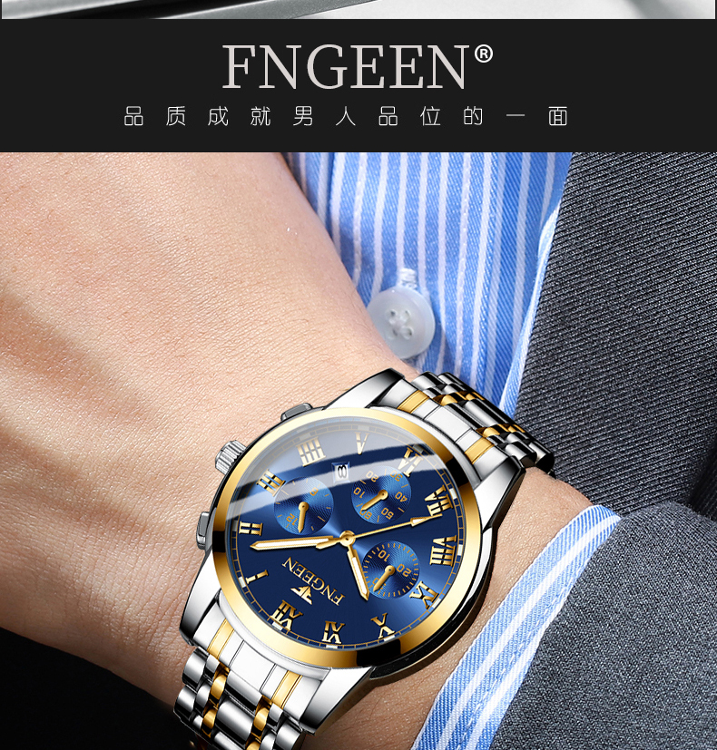 Brand Men Watches Quartz Silver-gold Stainless Steel Wristwatch Male Reloje Classic Dress Business Watch Saati masculino Relogio