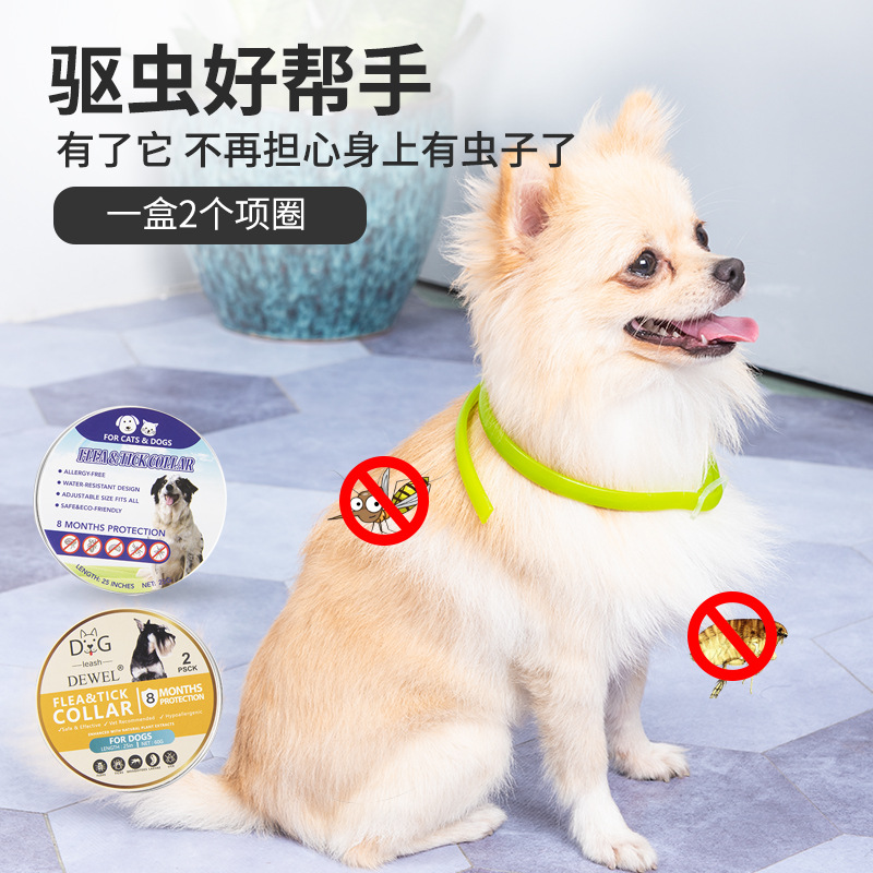 New Products Dogs And Cats Universal Neck Ring Flea Repellent Two-Natural Insecticide Essential Oil Flea Pet Collar