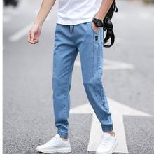 BINHIIRO Summer Men's Jeans Solid color Loose Classic Casual