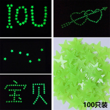 100pcs stars luminous 3d wall stickers for kids room Glow In the dark TV background decorative fluorescent  home decor sticker free shipping new hot 100pcs 3cm 3d stars glow in the dark luminous fluorescent plastic stickers living decor kids