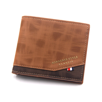 Fashion Men's Wallet Money Bag Solid Color Leather  2