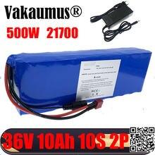 Литиевый аккумулятор 36 В для электрического велосипеда bms