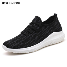 Mens Breathable Running Fashion Large Size Sports Shoes Popular Casual Comfortable Ladies Couple Kроссовки