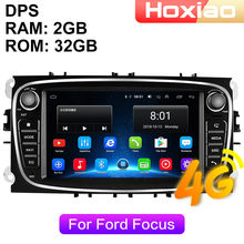 4G Android 8.1 2 Din Mobil Radio Pemutar Video Multimedia untuk Ford Fokus S-max Mondeo 9 Galaxy C-Max Navigasi GPS Audio 2din(China)