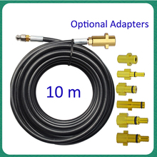 10m Sewer Drain Water Cleaning Hose Pipe Cleaner Kit for Karcher Interskol Huter Hammer Nilfisk STIHL Bosch High Pressure Washer