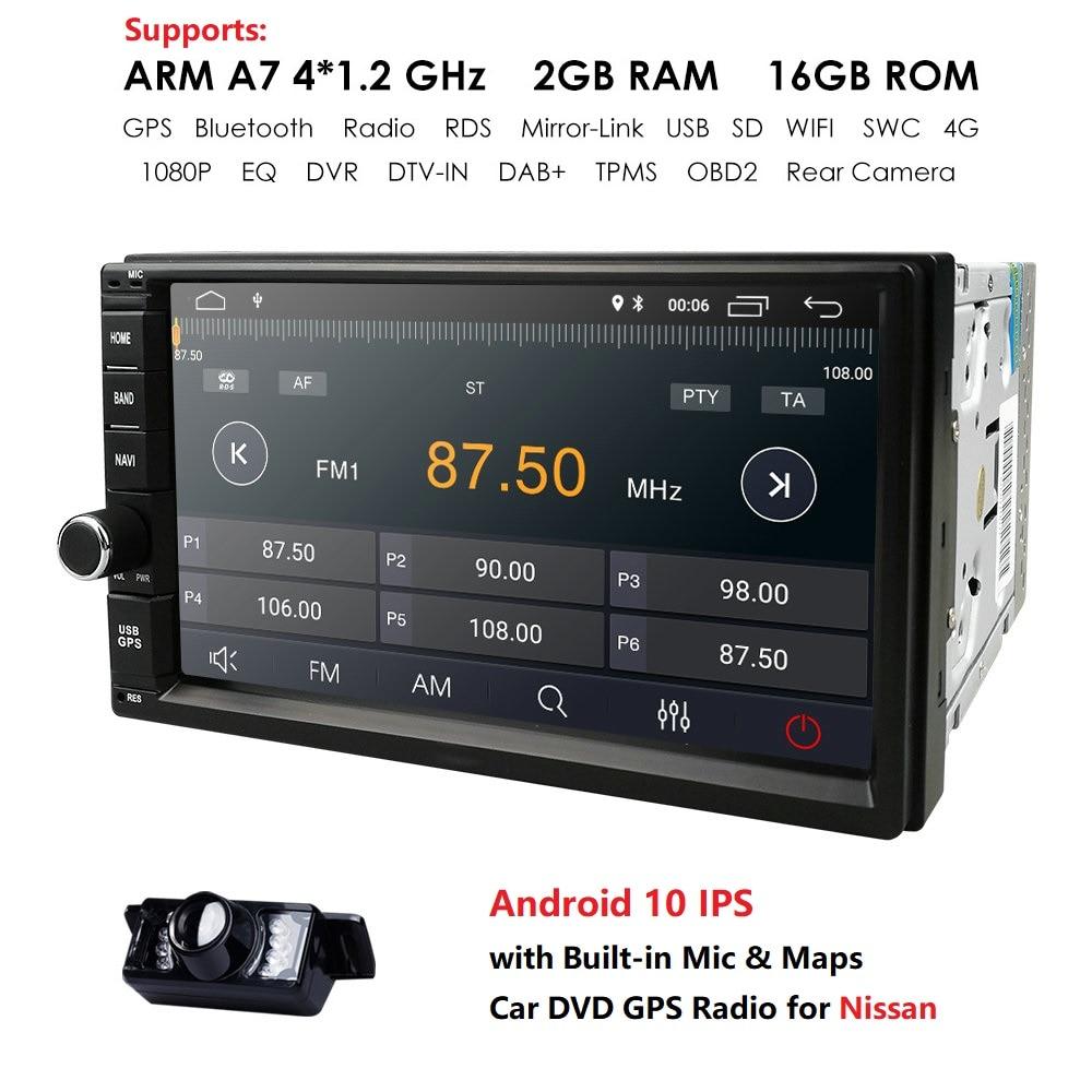 IPS Android 2 Din Car Radio Multimedia Video Player Universal Auto Stereo GPS For Nissan Sentra Tiida Qashqai Sunny X-Trail Juke
