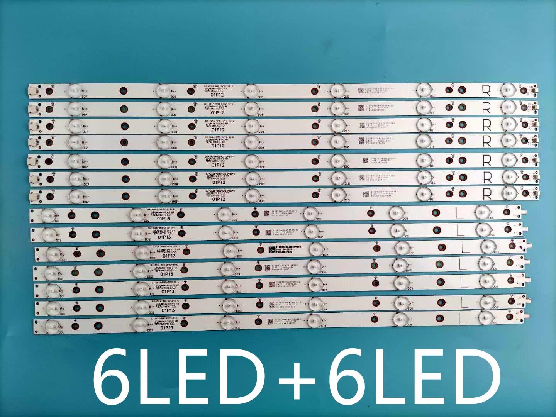 Yeni 14 adet/takım LED aydınlatmalı şerit KDL-55W650D GJ-2K16-550-D712-S1-L R TPT550F2 FHBN20.K 01P13 01P12 01N30 01N29