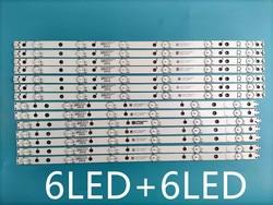New 14 PCS/set LED backlight strip for KDL-55W650D GJ-2K16-550-D712-S1-L R TPT550F2 FHBN20.K 01P13 01P12 01N30 01N29