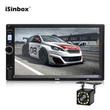 ISINBOX Head Unit Car Radio Android 8.1 GPS Navigation Multi