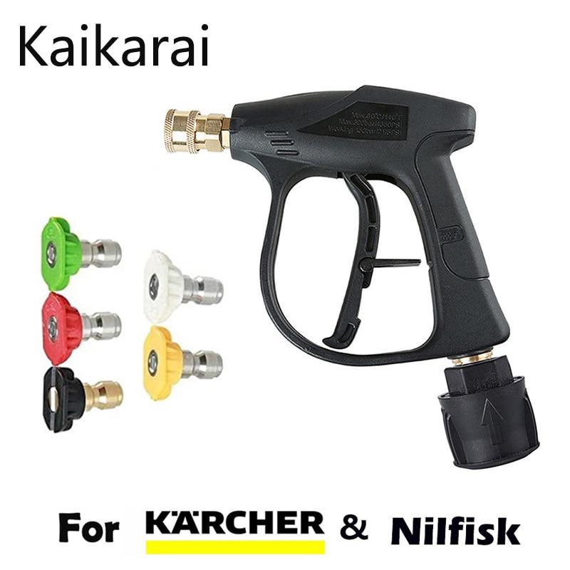 High Pressure Washer Gun, for Car Cleaning M22 14MM Hose Connector & For Karcher k2K3K4K5K6k7/Nilfisk