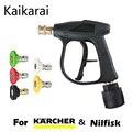 Пистолет для мойки высокого давления, соединитель шланга M22 14 мм для Karcher k2K3K4K5K6k7/Nilfisk Quick Connector