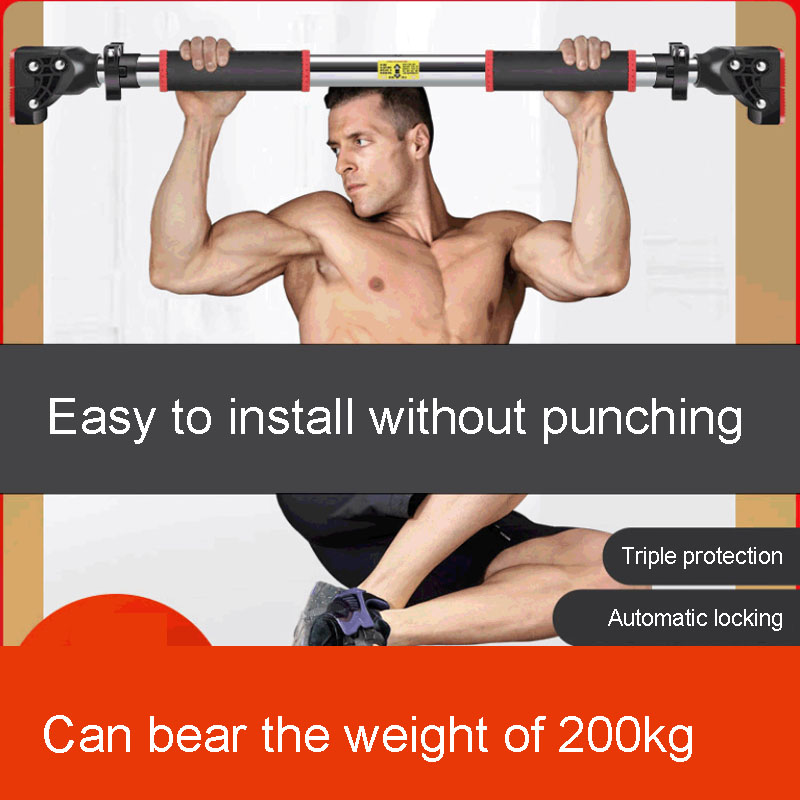 Indoor fitness equipment, horizontal bar on the door, home sports single parallel bars, pull-up horizontal bar lock, anti-rotati