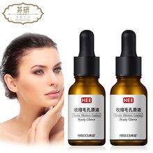 2019 Shrink Pore Serum Hyaluronic Acid Face Essence Moisturizing Whitening Cream Anti-aging skin Care 30ML