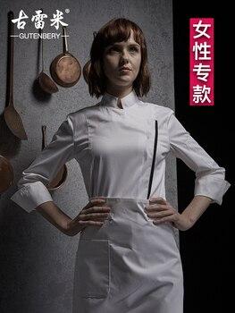 Primavera 2020, algodón de alta calidad para mujer, uniforme de chef de manga larga, uniforme de panadería, Túnica de tienda, chaquetas de cocinero para mujer