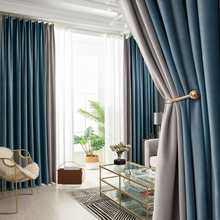 European Seamless Splicing Blackout Curtains for Living Room Study and Bedroom Curtains Flannel Curtains Velvet Curtains
