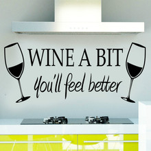 Free shipping Wine A Bit Vinyl Wall Art Quote Sticker ZY8209 Dinning Kitchen Removable Decor Mural Decals