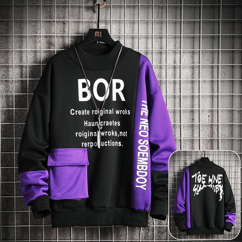 Casual Sweatshirt Men 2021 New Streetwear Hoodies Letter Printing Mens Patchwork Sweatshirts Male O Neck Top Pullover Tracksuit
