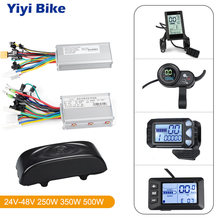 Контроллер электровелосипеда дисплей 24 В/36 В/48 В 350 Вт 500