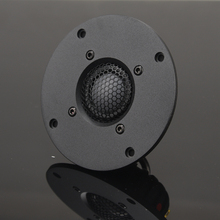 HIFIDIYLIVE 4 inch Tweeter Speaker Unit Beryllium membrane 8OHM30W neodymium magnetic Aluminum panel Treble Loudspeaker P1 104NS