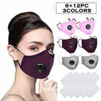 Ветрозащитная маска для взрослых, 6 шт., респиратор, дышащий, открытый, с фильтром 12 шт., моющаяся маска для лица Masque 8,3