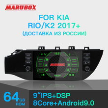 "Marubox reproductor Multimedia KD9638 DSP para coche, 64GB, 1 Din, para Kia Rio 2017 +, pantalla IPS de 9 ""con navegación GPS, Bluetooth, Android 9"