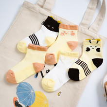 5 пар милых носков для малышей, дышащие нескользящие носки с рисунками животных для маленьких мальчиков и девочек