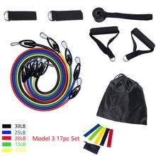 17PC 11PC полос бинт для фитнеса сопротивление комплект домашней тренировки эластичные спортивные Фитнес Группа резиновые петли 3 модели