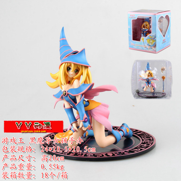 Yaya Anime Yu-gi-oh Black Magic GIRL'S Pretty Girl Boxed Garage Kit Decoration Model